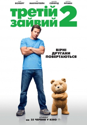 Ted 2 1596x2276