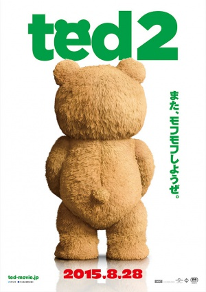 Ted 2 566x800