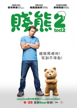 Ted 2 1455x2048