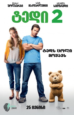 Ted 2 570x880
