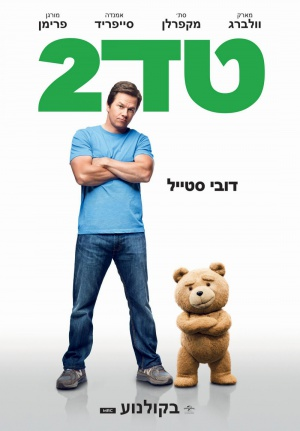 Ted 2 1100x1581