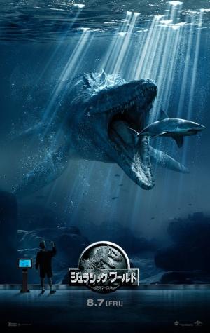 Jurassic World 631x1000