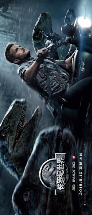 Jurassic World 1000x2333