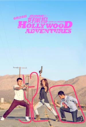 Hollywood Adventures 1357x2000