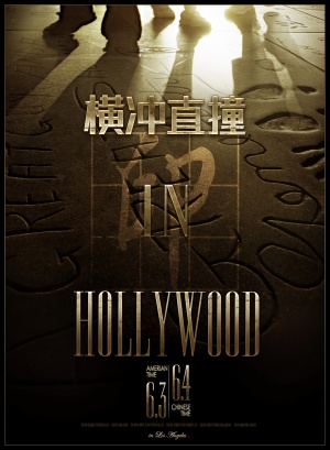Hollywood Adventures 881x1200