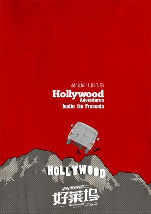 Hollywood Adventures 672x950
