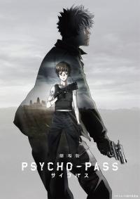 Psycho-Pass Movie poster