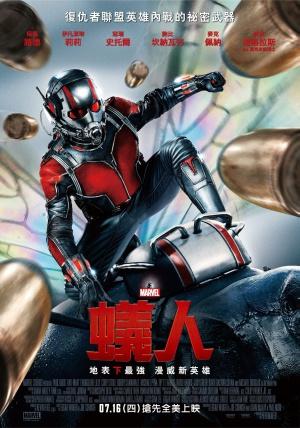 Ant-Man 1434x2048