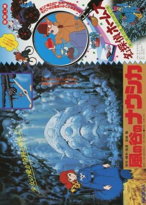 Nausicaä - Aus dem Tal der Winde 514x721