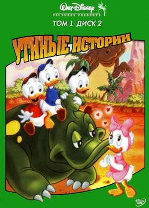 DuckTales - Neues aus Entenhausen 1554x2175