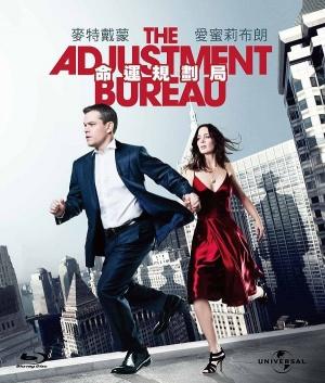 The Adjustment Bureau 600x705