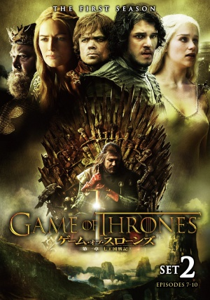 Game of Thrones 1055x1500