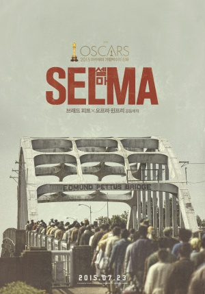 Selma 1500x2145