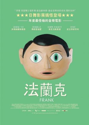 Frank 2480x3508