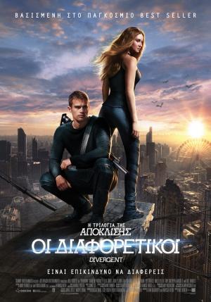 Divergent 2067x2953