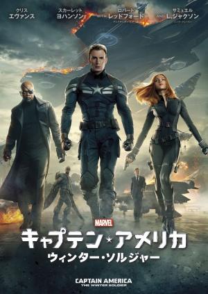 Captain America: The Winter Soldier 2000x2818