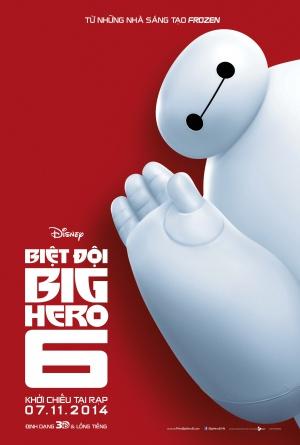 Big Hero 6 2798x4146
