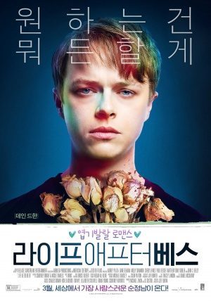 Life After Beth 2000x2850