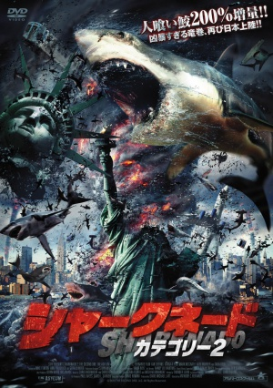 Sharknado 2: The Second One 1057x1500