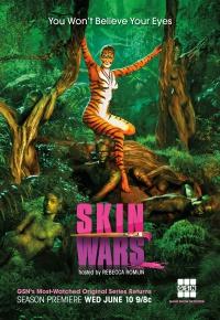 Skin Wars poster