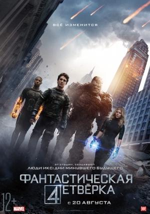 Fantastic Four 3515x5000