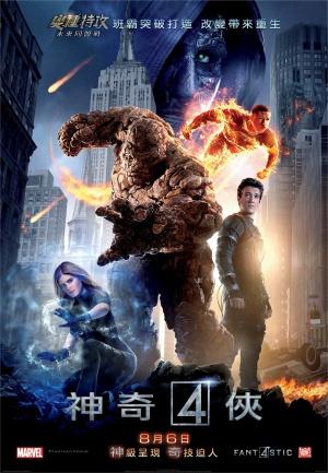 Fantastic Four 1418x2048