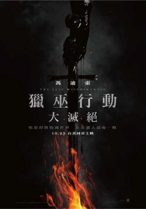The Last Witch Hunter 699x1000