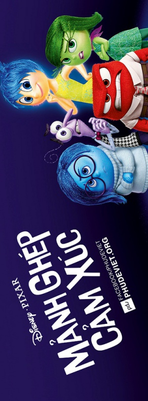 Inside Out 379x1024