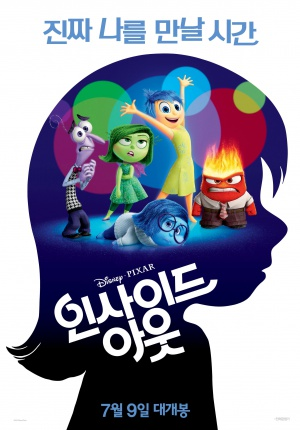 Inside Out 1978x2835