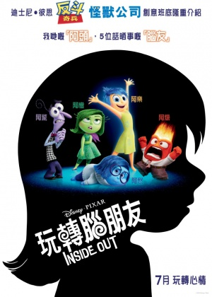 Inside Out 855x1196