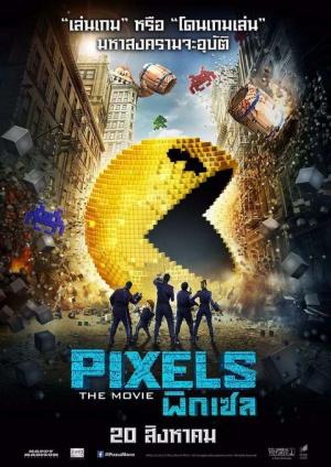 Pixels 720x1018