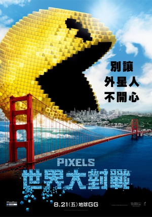 Pixels 3307x4724