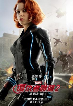 Avengers: Age of Ultron 1900x2768