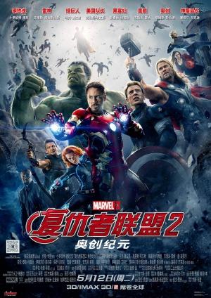 Avengers: Age of Ultron 1000x1414