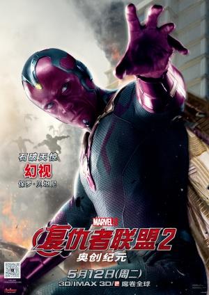 Avengers: Age of Ultron 2953x4175