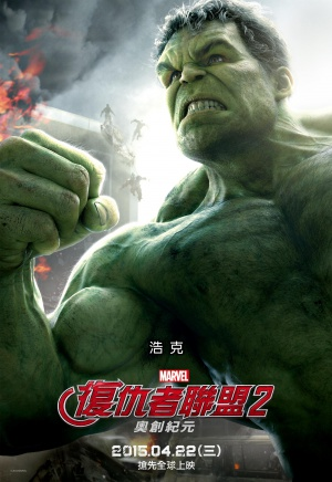 Avengers: Age of Ultron 1900x2760