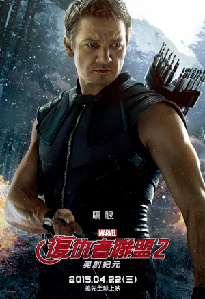 Avengers: Age of Ultron 1900x2765