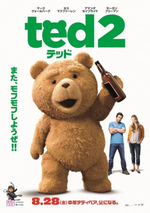 Ted 2 904x1280