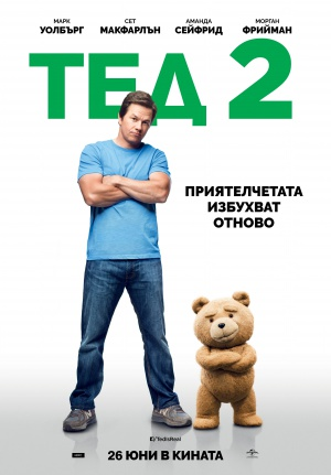 Ted 2 3241x4658