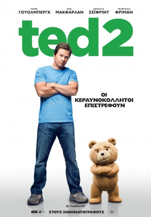 Ted 2 1949x2790