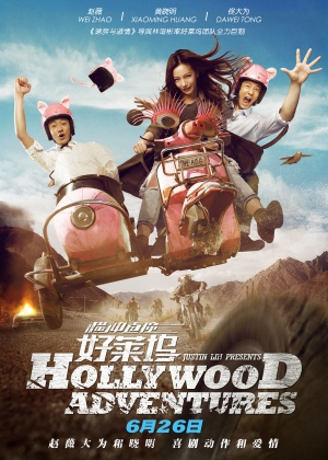 Hollywood Adventures 3189x4465
