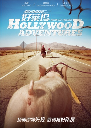 Hollywood Adventures 678x950