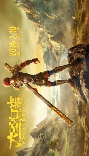 Xi you ji zhi da sheng gui lai 1714x3000