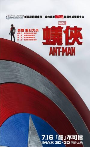 Ant-Man 1080x1753