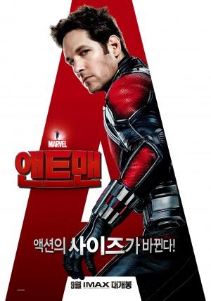 Ant-Man 1347x1920