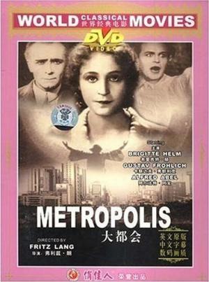 Metropolis 371x498