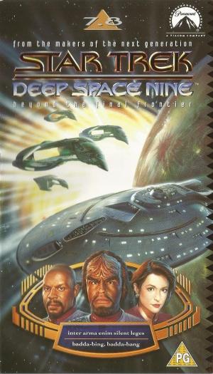 Star Trek: Deep Space Nine 887x1553