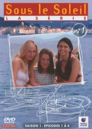 Saint-Tropez 1519x2129