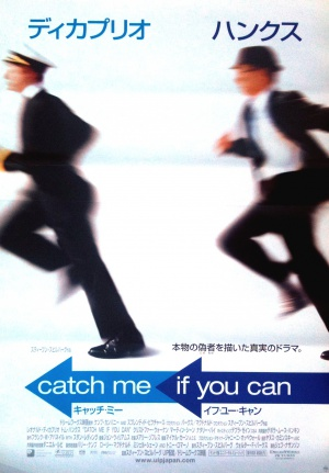 Catch Me If You Can 1310x1881