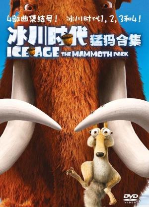 Ice Age 1000x1391